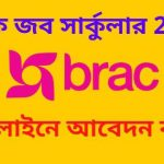 Brack-Bank
