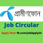 2020 Grameenphone Job Circular 2020