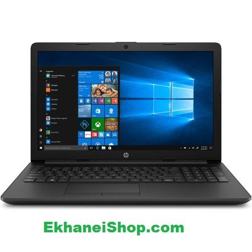 HP 15-DA0405TU Celeron Dual Core N4000 15.6 Inch HD Laptop with Windows 10 price in bd