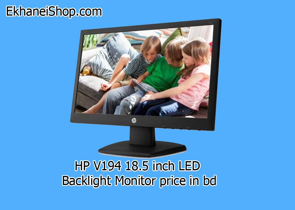 price HP V194 18.5 inch LED Backlight Monitor price in bd