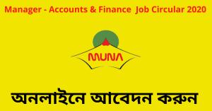 Manager – Accounting & Finance Job Circular 2020