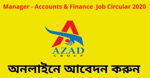 Manager – Accounts & Finance  Job Circular 2020