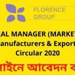 GENERAL MANAGER (MARKETING) - RMG Manufacturers & Exporters Job Circular 2020