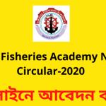 Marine Fisheries Academy New Job Circular-2020