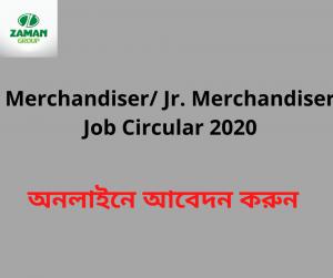 Merchandiser/ Jr. Merchandiser Job Circular 2020