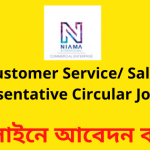 Customer Service Sales Representative Circular Job 2020