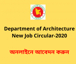 Department of Architecture New Job Circular-2020