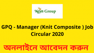 GPQ – Manager (Knit Composite ) Job Circular 2020