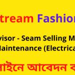 Head of Planning (SQ Celsius Limited) Job Circular 2020