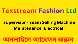 Supervisor – Seam Selling Machine Maintenance (Electrical) Job Circular 2020