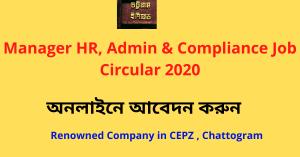 Manager HR, Admin & Compliance Job Circular 2020