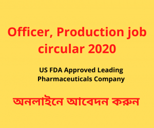 Officer, Production job circular 2020