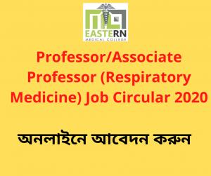 Professor/Associate Professor (Respiratory Medicine) Job Circular 2020