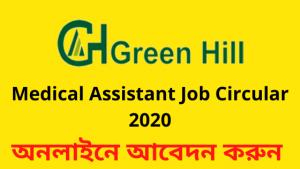 Medical Assistant Job Circular 2020