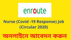 Nurse (Covid -19 Response) Job circular 2020