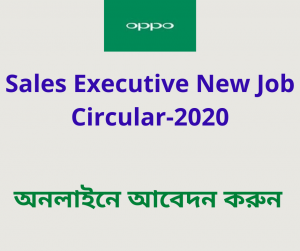 Sales Executive New Job Circular-2020
