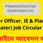 Senior Officer, IE & Planning (Sweater) Job Circular 2020
