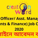Sr. Officer_ Asst. Manager (Accounts & Finance) Job Circular 2020